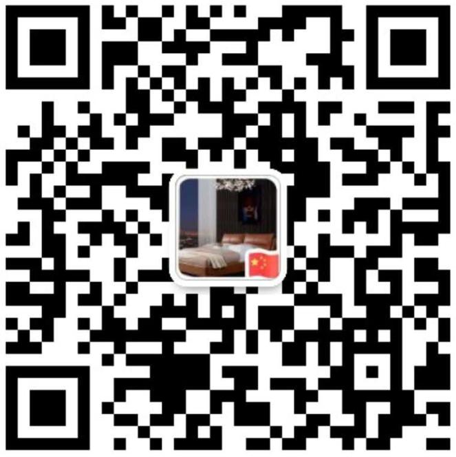 深圳潮奢家居有限公司