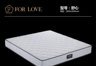 FOR LOVE舒心